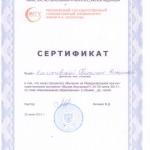 косм11