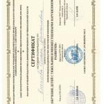 Kiseleva-sertif6