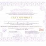 lemesh-sertif1