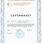 mahneva-sertif6
