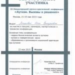 mahneva-sertif9