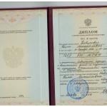 novikova-diplom1
