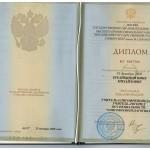 novikova-diplom4