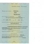 novikova-diplom2