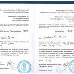 novikova-diplom5